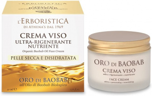 L'Erboristica gezichtscrème Gold of Baobab 50 ml vegan wit